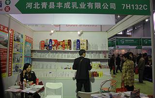 河北青县丰成乳业有限公司因为熟练所以专业,因为专业所以精制