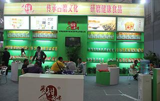 麦甜谷香――传承古磨文化,研磨健康食品