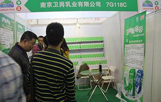 南京卫岗乳业有限公司在2015成都春季糖酒会现场招商