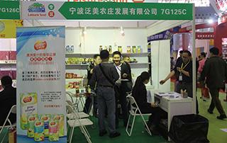 宁波泛美农庄发展有限公司澳洲果汁的领导品牌来到中国啦!