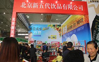 北京新五代饮品:韩国风味新品上市