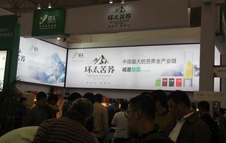 环太苦荞中国最大的苦荞全产业链诚邀加盟