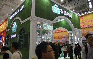农场大叔中国可吸冰淇淋第一品牌