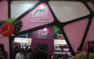 生命果中国树莓产业领航者
