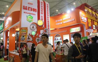 益百畅,中国首款植物益生菌发酵果蔬汁