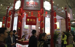隆顺榕始建于一八三三年