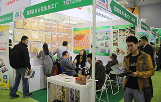 莒南县正大花生加工厂在第92届全国糖酒商品交易会