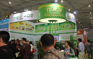 四川省百瑞食品有限公司-竹叶糕一口香