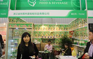 浙江省东阳市喜啦啦饮品有限公司展位号7J224C