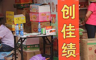 好妞妞在漯河食品节上免费为厂家发放名片盒