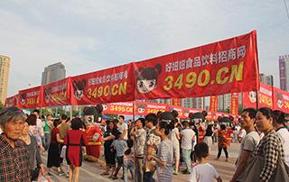 2015漯河食品博览会上好妞妞的宣传气模围绕整个广场