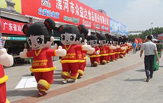 2015漯河食品博览会上好妞妞宣传大军经过会场一角