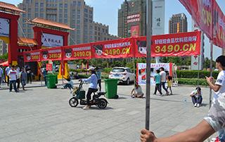 好妞妞宣传条幅占领漯河食品博览会西门口
