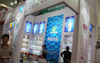 上海源农孟州绿色生物科技发展有限公司参加漯河食品展