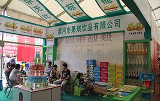 漯河市果琪饮品有限公司参加2015漯河食品博览会