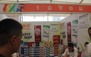 河南七点半食品有限公司参加2015漯河食品博览会