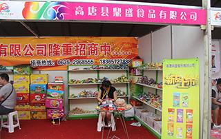 高唐县鼎盛食品有限公司参加第十三届漯河食品博览会