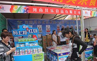 河南其乐食品在2015漯河食博会招商火爆