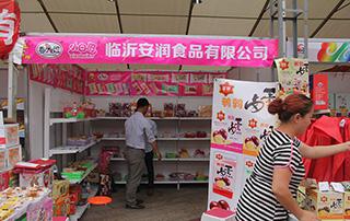 临沂安润食品有限公司参加2015漯河食品博览会