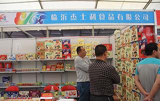 临沂杰士利食品有限公司参加2015漯河食品博览会