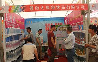 河南天蕴泉饮品有限公司携新品亮相2015漯河食博会