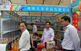 河南九宏食品有限公司参加第十三届漯河食品博览会