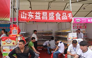 山东益昌盛食品有限公司参加2015漯河食品博览会