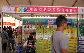 河南友利友食品有限公司参加第十三届漯河食品博览会
