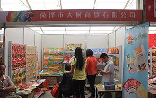菏泽市大厨商贸有限公司参加第十三届漯河食品博览会