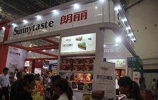 朗丽蒸的三明治携新品亮相2015漯河食博会
