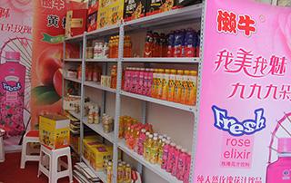懒牛携新品亮相2015漯河食博会