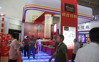 欧丝玛特在第十三届漯河食博会上招商