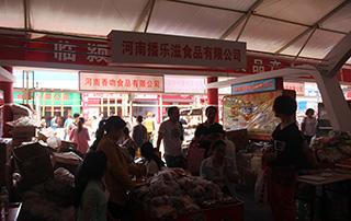 河南播乐滋食品有限公司参加2015漯河食品博览会