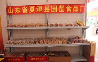 山东省夏津县国贤食品厂在第十三届漯河食博会上招商