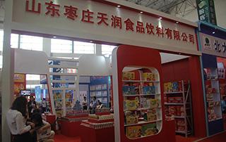 山东枣庄天润食品饮料有限公司在第十三届漯河食博会上招商