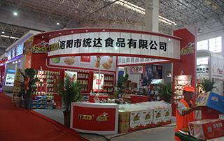 洛阳市统达食品有限公司参展第十三届漯河食博会