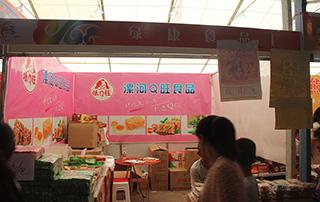 绿康食品厂参加2015年漯河食品博览会