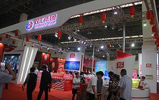 双汇集团参展2015漯河食品博览会