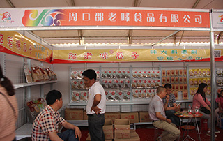 周口邵老咪食品有限公司参加第十三届漯河食品博览会