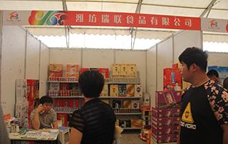 潍坊瑞联食品有限公司参展2015漯河食品博览会