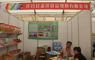 许昌县孟洋食品饮料有限公司参展2015漯河食品展