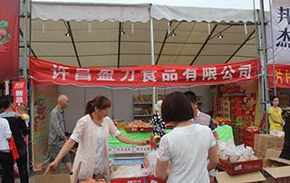许昌盈力食品有限公司参展2015漯河食品展