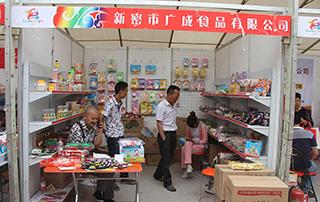 新密市广成食品有限公司参展2015漯河食品博览会