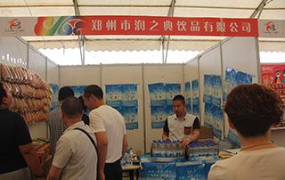 郑州市润之典饮品有限公司参展2015漯河食品展