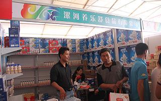 漯河养乐舒食品有限公司参加2015漯河食品博览会