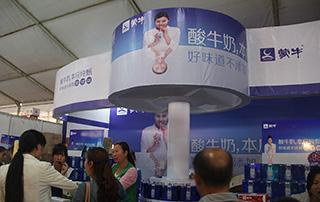 蒙牛酸牛奶参加2015漯河食品博览会