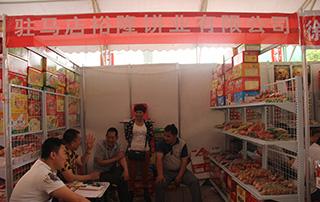 驻马店裕隆饼业有限公司参展2015漯河食品展