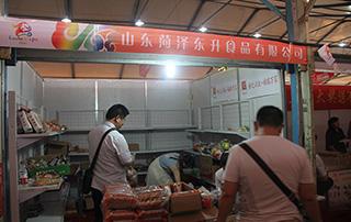 山东菏泽东升食品有限公司参加2015漯河食品博览会