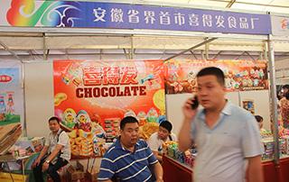 安徽省界首市喜得发食品厂参加2015漯河食品博览会