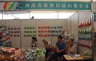 河南省泰然食品有限公司参加2015年漯河食品博览会